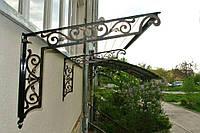 Сушка для белья білизни на балкон або парило