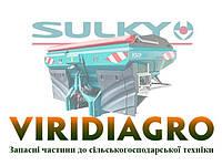 911023 муфта обгонна SULKY