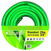 """Шланг садовый 3/4"""" 30 м Standart салатовый Sturm (3015-18-3430)"""