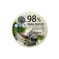 3W CLINIC 98% Snail Mucus Soothing Gel Универсальный гель для лица и тела с улиточным муцином, 300 мл