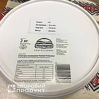 Крем сир Хохланд 2 кг (канапковый) 61% 2кг.