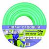 """Шланг садовый 1/2"""" 30 м Professional бирюзовый Sturm (3015-19-1230)"""
