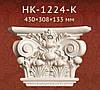 НК-1224-K капитель пилястра