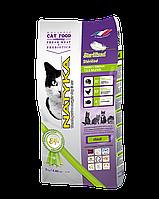 Natyka Cat Sterilized (Натика Кет Стерилизед) - корм  для кастрированных котов и стерилизованных кошек 2 кг