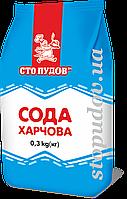 """Сода харчова """"Сто пудів"""" 300 г / сода пищевая"""