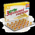 Масло зародышей пшеницы, 60 капсул