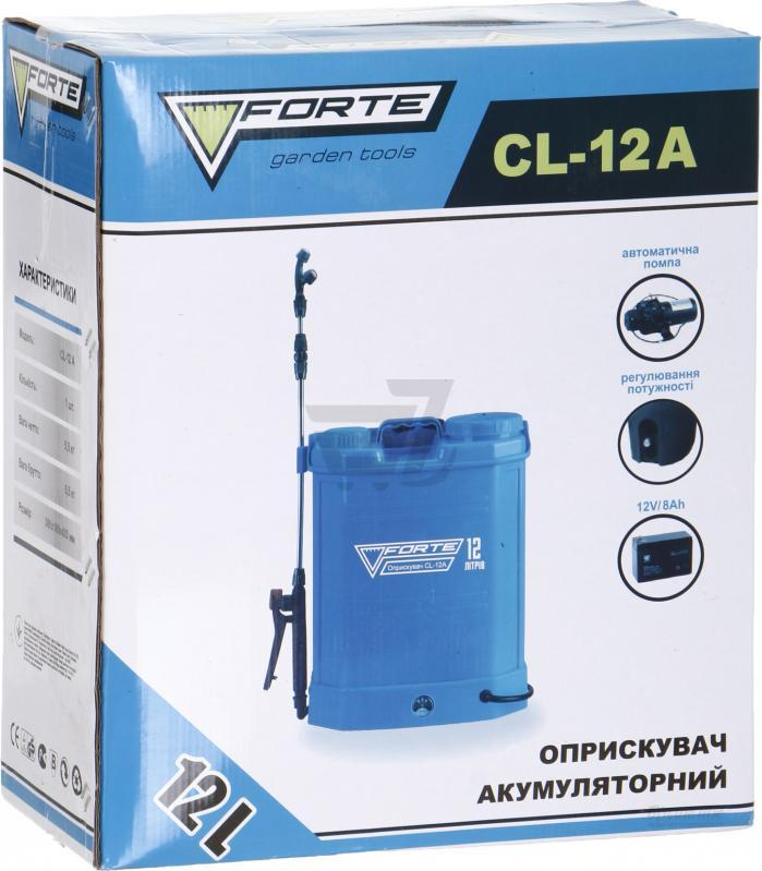 Акумуляторний обприскувач Forte CL-12A (12 літрів)