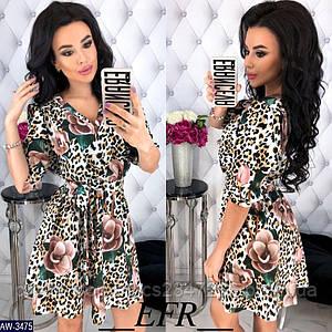 Платье на запах леопардовый принт