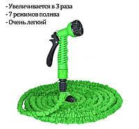 Шланг для полива XHOSE (60м) с распылителем , фото 1