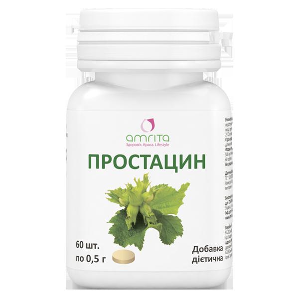Простацин 60 таблеток. при заболеваниях простаты