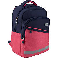 Рюкзак школьный Kite Education 37x27x12 см 12 л (K19-741S)