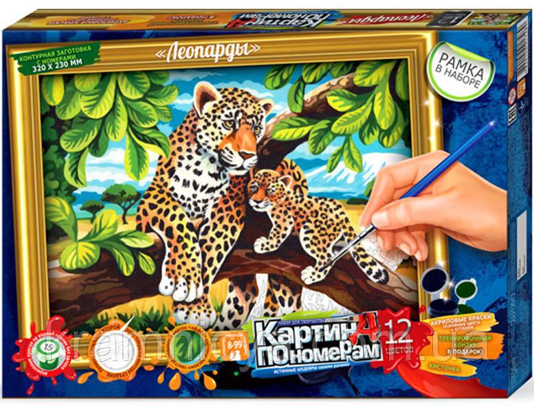 """Раскраска по номерам большая """"Леопарды"""" (32,0 х 23,0 см.)"""