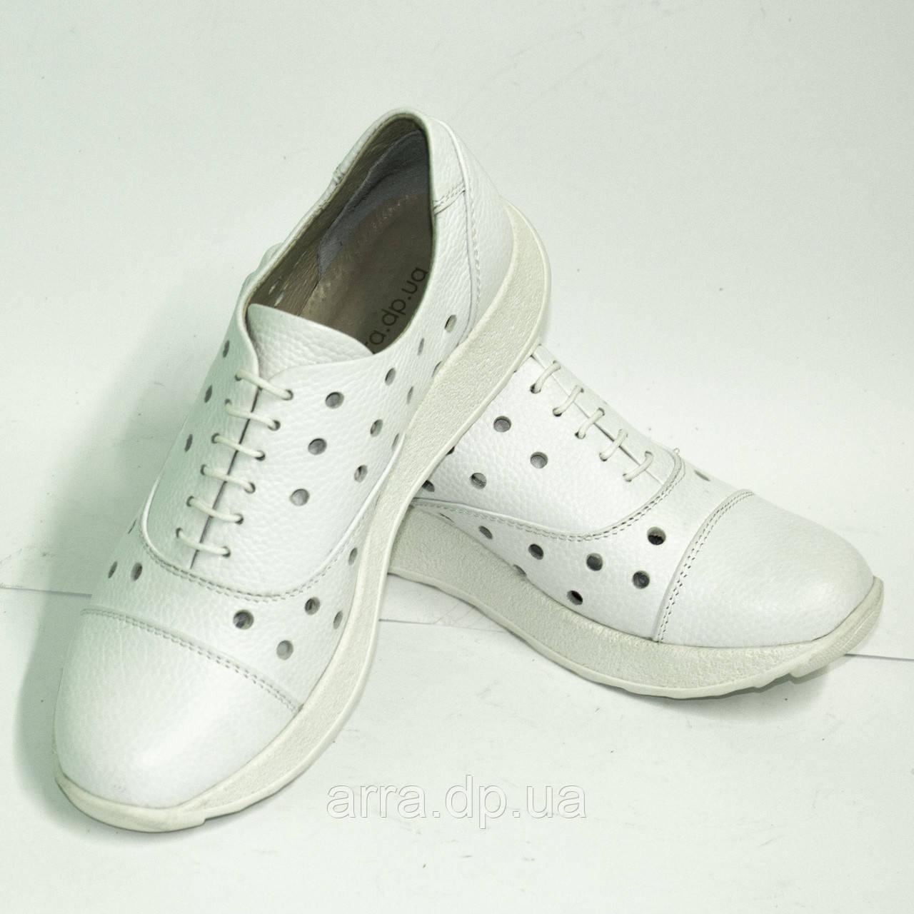 """Белые женские кожаные туфли на спортивной подошве ТМ """"ARRA"""""""