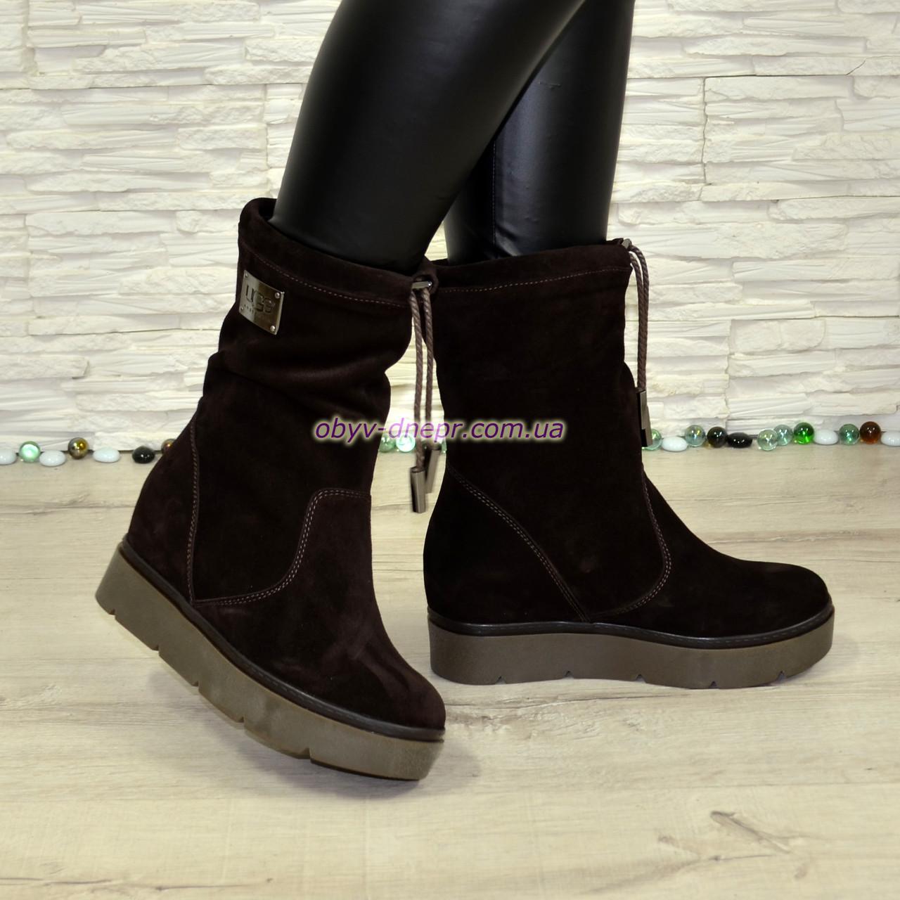 Ботинки замшевые демисезонные свободного обувания на скрытой танкетке, цвет коричневый