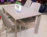 Обеденный стол BRISTOL B 130/200*85 капучино Nicolas (бесплатная доставка), фото 2