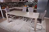 Обеденный стол BRISTOL B 130/200*85 капучино Nicolas (бесплатная доставка), фото 6