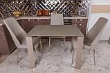 Обеденный стол BRISTOL B 130/200*85 капучино Nicolas (бесплатная доставка), фото 8