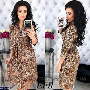 Платье на запах леопардовое