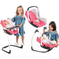 Кресло-переноска стульчик качели для куклы 3в1 MAXI COSI Smoby 240230, фото 1
