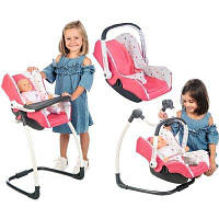 Кресло-переноска стульчик качели для куклы 3в1 MAXI COSI Smoby 240230
