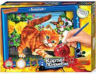 """Раскраска по номерам большая """"Котёнок"""" (32,0 х 23,0 см.), фото 1"""