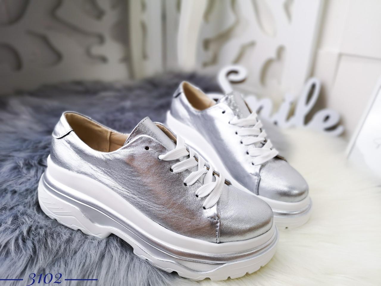 Стильные кожаные кроссовки 36-40 р серебро