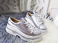 Стильные кожаные кроссовки 36-40 р серебро, фото 1