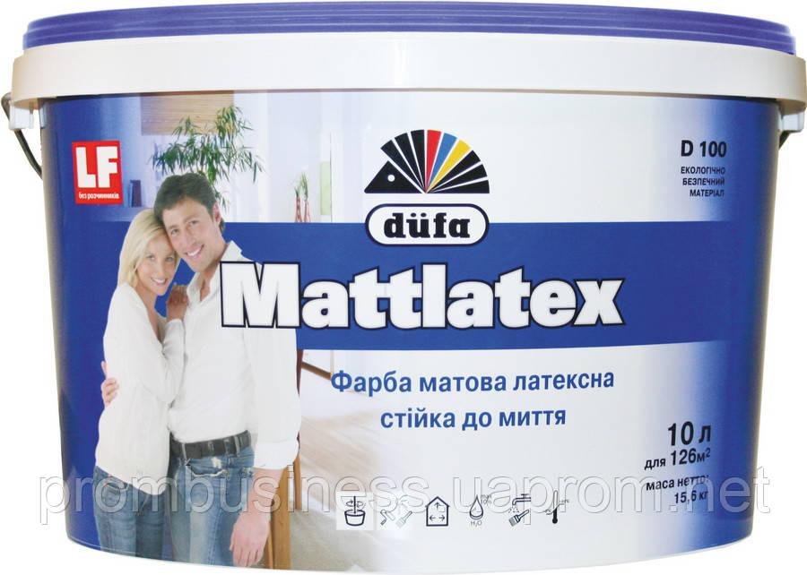 КРАСКА MATTLATEX D100 DUFA 14кг
