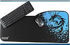 """Игровая поверхность """"Дракон синий"""". Коврик для мыши большой 72*33 см, фото 5"""