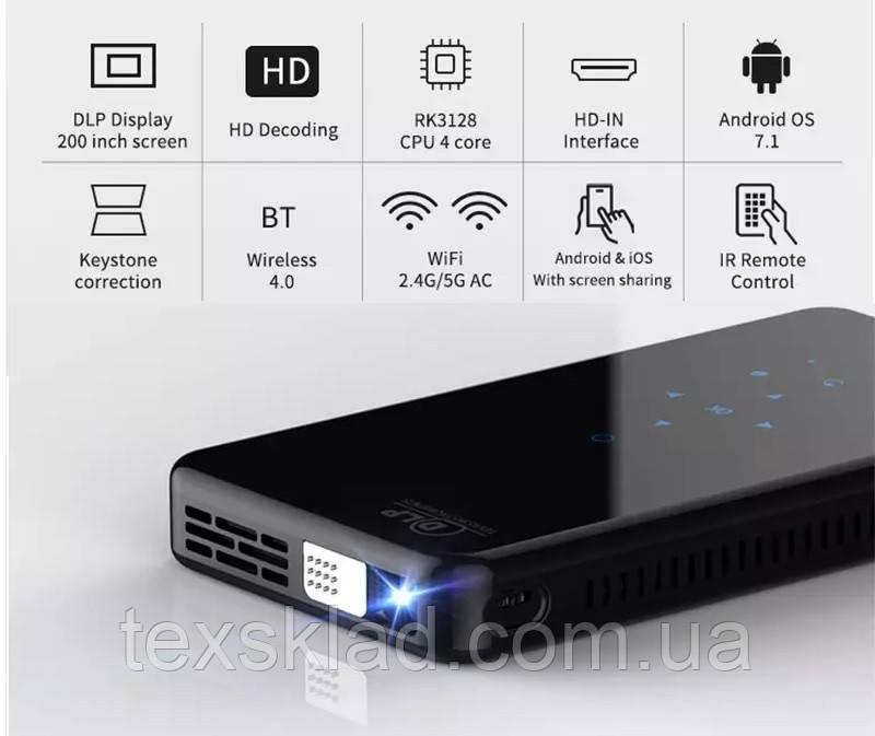 Проектор SMART X2 с аккумулятором (Wi-Fi/Bluetooth/Android)