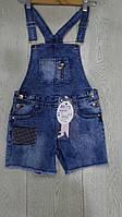Детские джинсовые комбинезоны для девочек GRACЕ,разм 4-12 лет