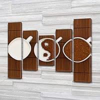 Модульная картина Инь Янь кофе, на ПВХ ткани, 80x100 см, (80x18-2/55х18-2/40x18)