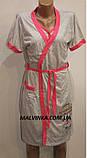 Халат+сорочка,комплект жіночий арт 2000 Туреччина., фото 2