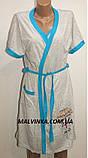 Халат+рубашка,комплект женский   арт 2000 Турция., фото 4