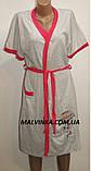 Халат+рубашка,комплект женский   арт 2000 Турция., фото 5