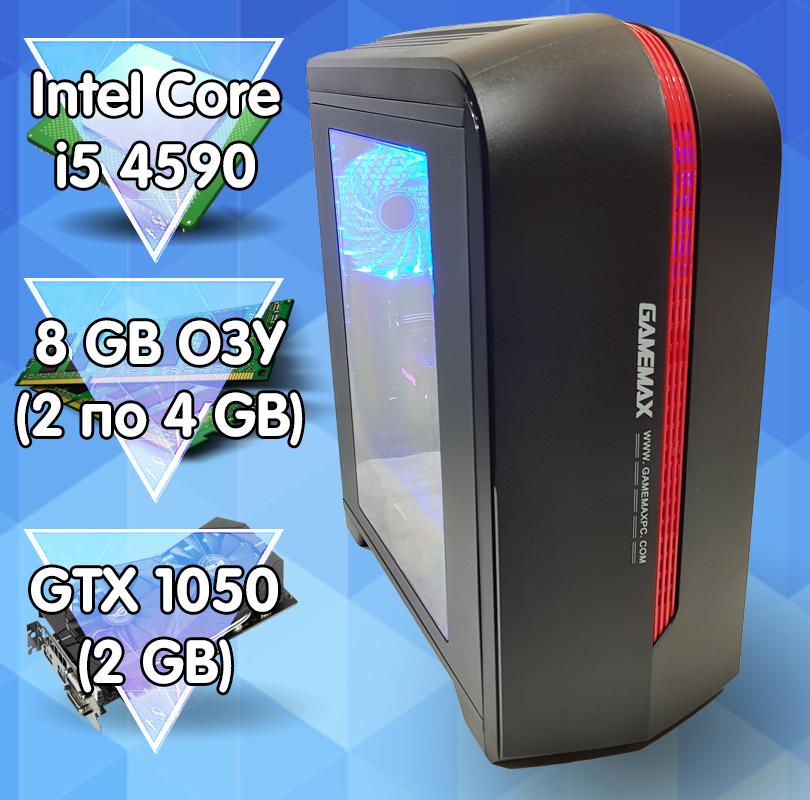 Игровой ПК, i5 4590, GTX 1050 2Gb, DDR3 8Gb
