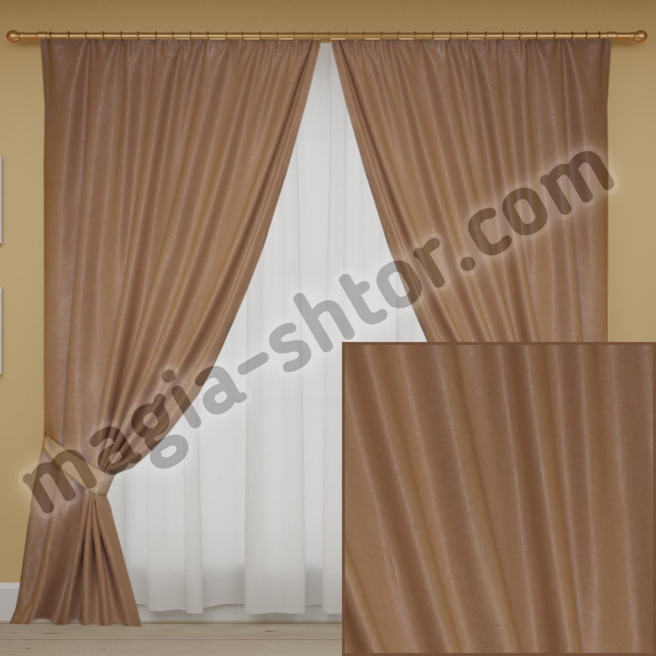 Готовые шторы для гостиной, спальни. Софт. Турция. Цена за пару, фото 1