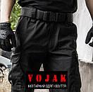"""Брюки (стрейч) полицейские """"POLICE"""" BLACK, фото 9"""