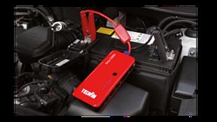 Зарядно-пусковое устройство (банк)13000-12В, Telwin Drive, 829566