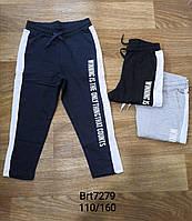 Спортивні штани для хлопчиків Glo-Story 110-160 p.p.