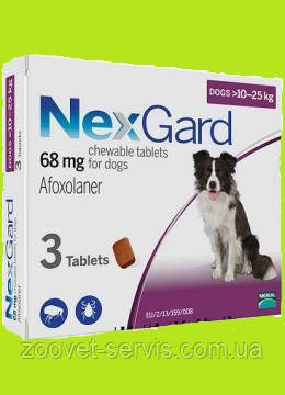 Жевательные таблетки Нексгард от блох и клещей для собак от 10 до 25 кг