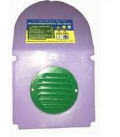 Пластиковый корпус внешняя часть для бетономешалки Вектор БРС-130 (БРС-165)