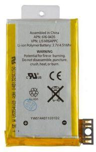 Аккумулятор для iPhone 3G 1220 mAH