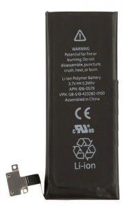 Аккумулятор для iPhone 4S (616-0579) 1430mAh