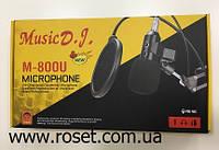 Студійний мікрофон зі стійкою - Music D. J. M-800U, фото 1