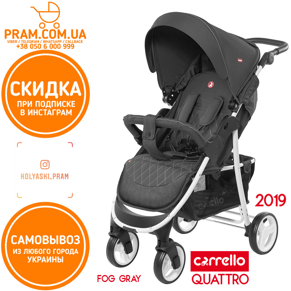 Carrello Quattro CRL-8502/1 2019 прогулочная коляска Fog Gray Темно-серый