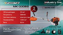 Мотокоса Forte MK-330BS (с электростартером), фото 2