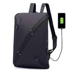 Многофункциональный городской рюкзак антивор черный с USB, стильный рюкзак трансформер (аналог Uno Niid)