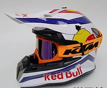 Белый Кроссовый мото шлем Red bull с изгибом под шею  (эндуро, даунхил), фото 3