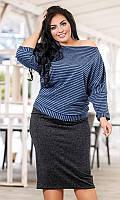 Костюм женский юбочный  большого размера 855150-3
